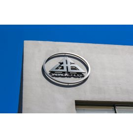 Building logo sign Aluminum
